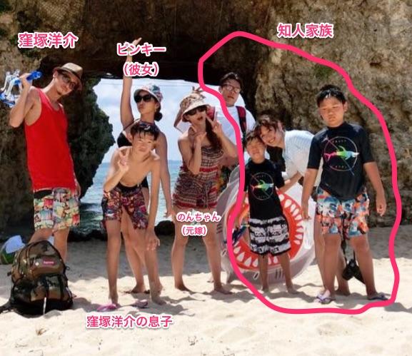 窪塚洋介とピンキーが結婚_再婚_?元嫁ののんちゃんと現在の活動!彼女と元嫁と息子の家族旅行