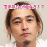 窪塚洋介とピンキーが結婚(再婚)?元嫁ののんちゃんと現在の活動!
