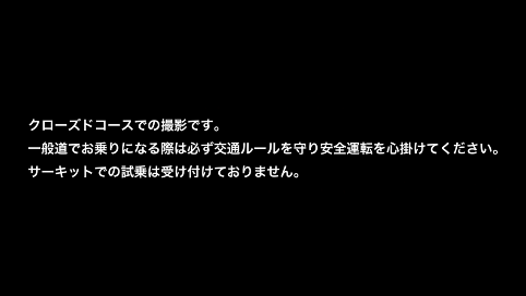 20160624.CM.しじょうじょし