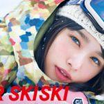 JR SKISKI CMの女優は誰?スキーの歴代女優も動画で調査!