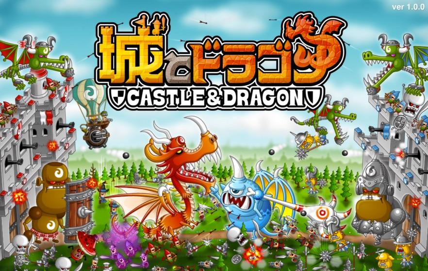 城とドラゴン_-_Google_検索