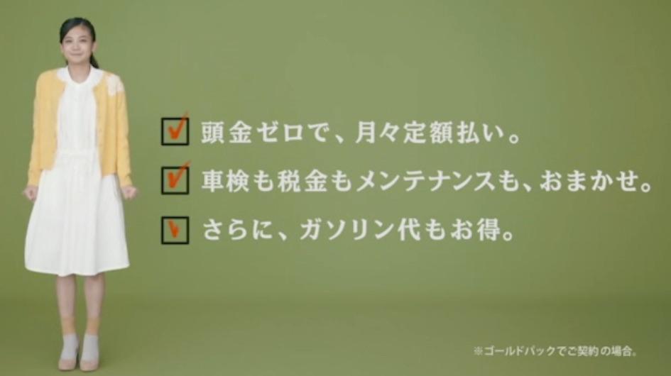 コスモ石油CMの女優(2016年)は清水富美加!新車に乗りたい!