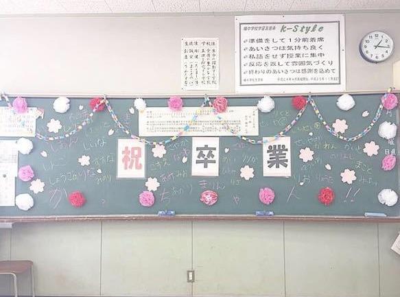 卒業しました_。_中学校_by_めいめろ___Candy_by_Ameba(アメーバ)_無料ホムペ・プロフ