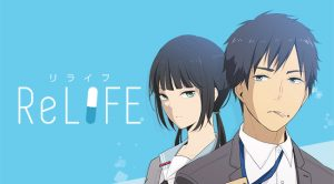 anime_relife