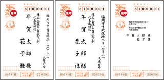 フリー 宛名 ソフト 印刷 【二刀流宛名印刷】公式サイト