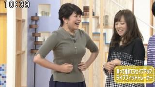 森麻季アナの目が変!カップや整...