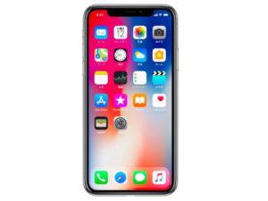 iPhone10(iPhoneX)がスゴイと話題