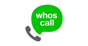 非通知の電話番号は調べれないが、Whoscallで迷惑電話に対応できる