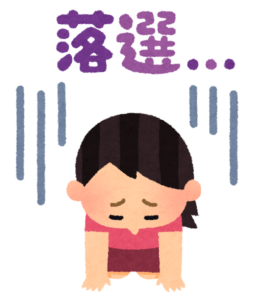 オリンピックチケット落選した続出!