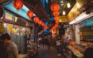 アジア旅行でおすすめな国|台湾