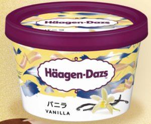 ハーゲンダッツの日はいつ?なぜ8月10日なのか由来を紹介!