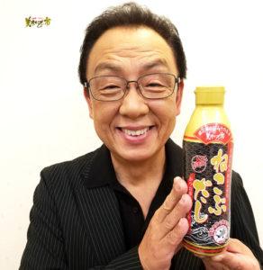 梅沢富美男CMのねこぶだしの口コミ・評判|添加物は入ってる?