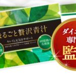 麹まるごと贅沢青汁の口コミ・評判|成分から効果を検証!