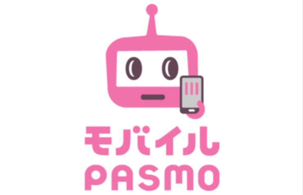モバイルPASMOとSuicaは併用できる?違いを紹介!なぜiPhoneにない?いつから開始か予想してみた!