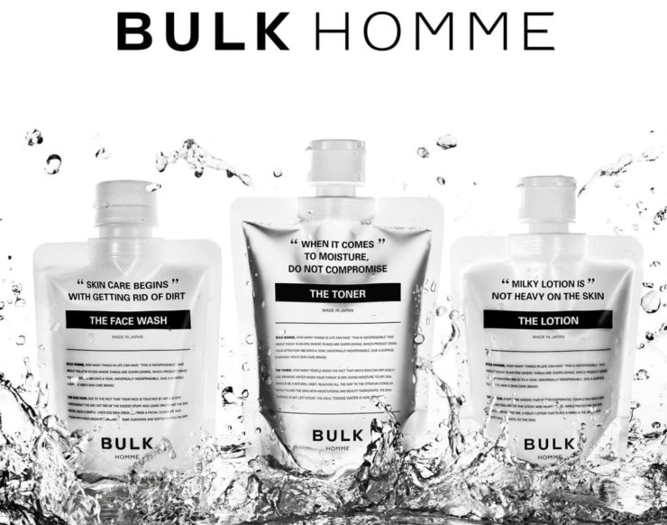 BULK HOMME(バルクオム)の無料モニターはこちら|0円でお試しできる!