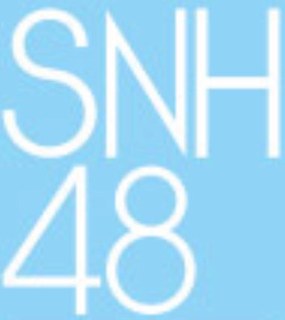 SNH48とは