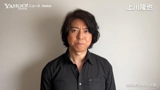 上川隆也の目の印象が変わったのは太ったのが原因?